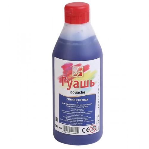 """Гуашь """"Синяя светлая"""" 500мл в бутылке Луч"""