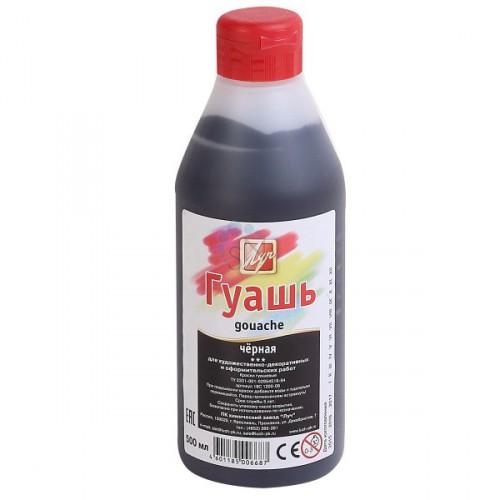 """Гуашь """"Черная"""" 500мл в бутылке Луч"""