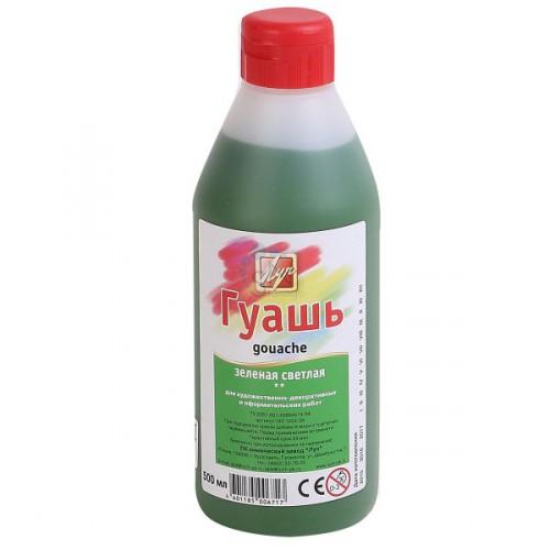 "Гуашь ""Зеленая светлая"" 500мл в бутылке Луч"