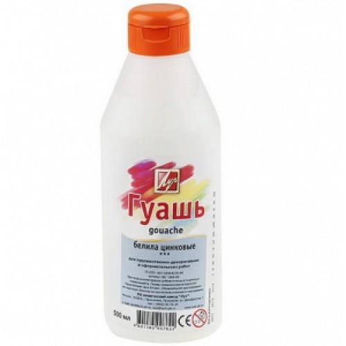 """Гуашь """"Белила цинковые"""" 500мл в бутылке Луч"""