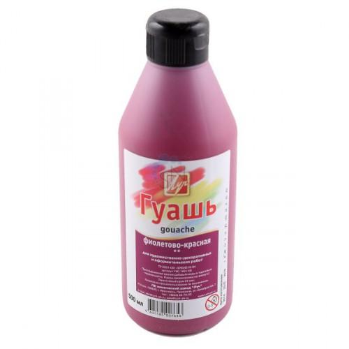 """Гуашь """"Фиолетово-красная"""" 500мл в бутылке Луч"""