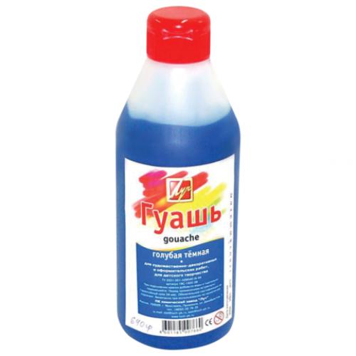 """Гуашь """"Голубая темная"""" 500мл в бутылке Луч"""