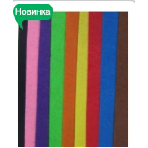 Набор ФЕТРА А4 (20*30см) 10цв, 1мм