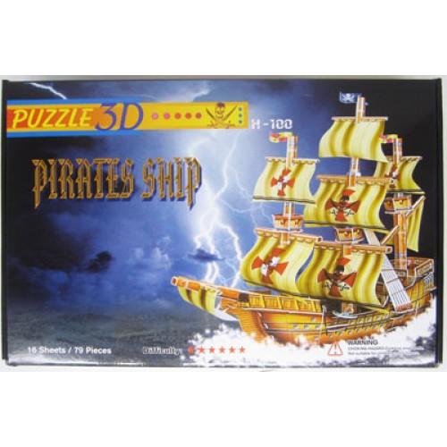 """Пазл 3D """"Пиратский корабль""""  74*25*72см, 16л=79злементов"""
