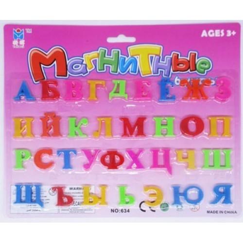Магнитные буквы 25*21см (рус)