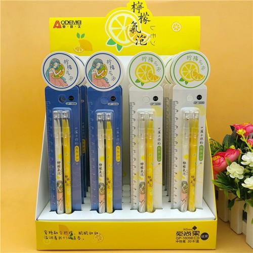 Ручки гел. «Лимон» 0,38мм, (2шт)