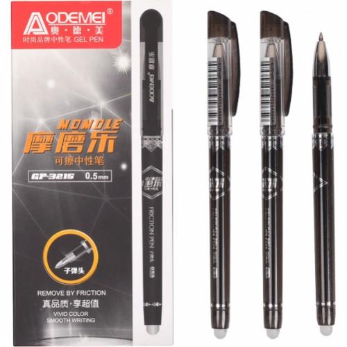 """Ручка гелевая """"пишет-стирает"""", 0,5мм, черная"""