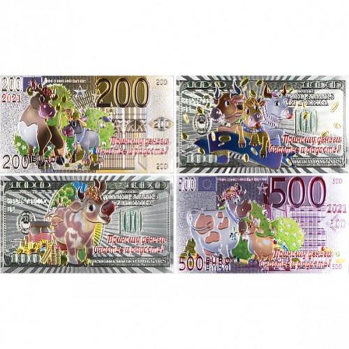 Магнит в виде денежной купюры с пожеланием «Год быка 2021» 11,5*5,7см