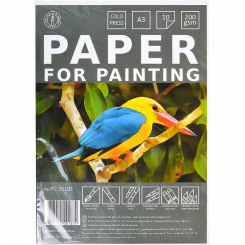 Бумага для рисования А3 10л кремовых, 200 г/м², в п/п