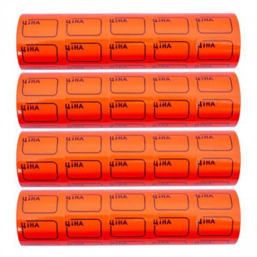 Ценник маленький 3,0*2,0см «Ціна» с рамкой, красный (100шт)