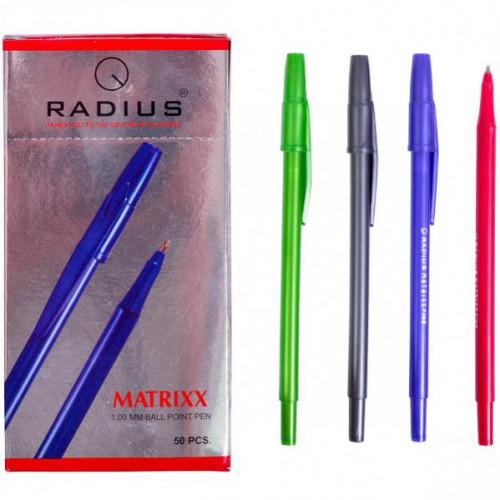 """Ручка шариковая  на масляной основе 1мм """"Matrixx"""", цветные RADIUS"""