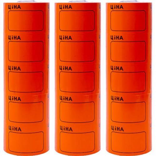Ценник большой 3,5*5,0см «Ціна» с рамкой, оранжевый (100шт)
