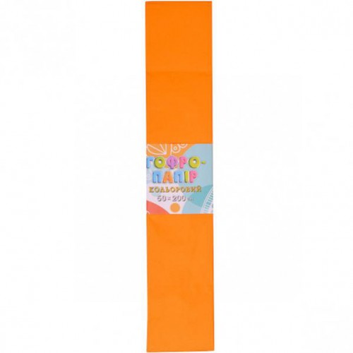 Гофрированная бумага 50*200см, средний оранжевый, 17г/м2 20%