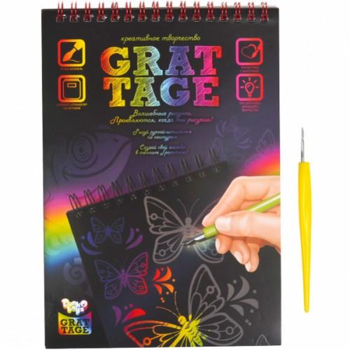 Набор Grattage: блокнот-гравюра А5 5л + ручка-штихель