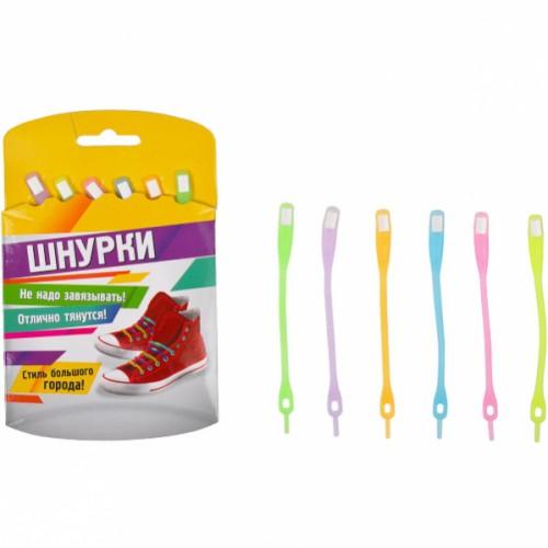 Шнурки силиконовые флуоресцентные (6шт)