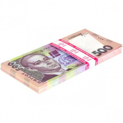 Сувенир 500 гривень (80шт купюр)