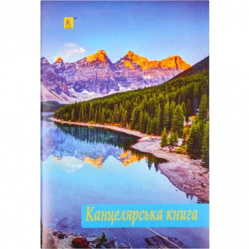 Канцелярская книга А4 48листов, газетка, 55г/м2