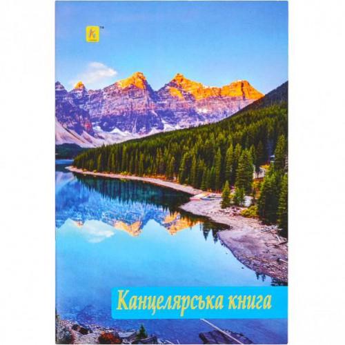 Канцелярская книга А4 48листов, офсет, 65г/м2