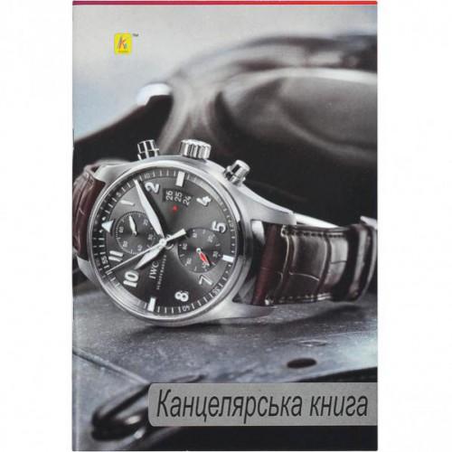 Канцелярская книга А4 96листов, офсет, 65г/м2