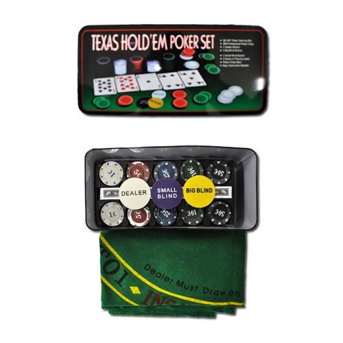 Набор для покера 200 фишек в метал.короб.