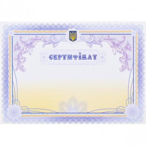 Сертификат №43 21*29,5см, бумага мелованная 200г/м² 8+