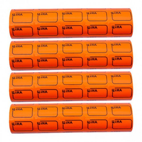 Ценник маленький 3,0*2,0см «Ціна» с рамкой, оранжевый (100шт)