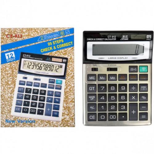Калькулятор настольный  21*15*3,5см (12 функций/ 2 источника энергии)