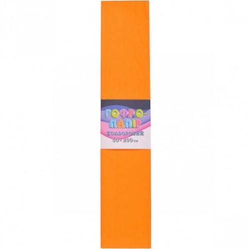 Гофрированная бумага 50*200см, светло-оранжевый, 17г/м2 75%