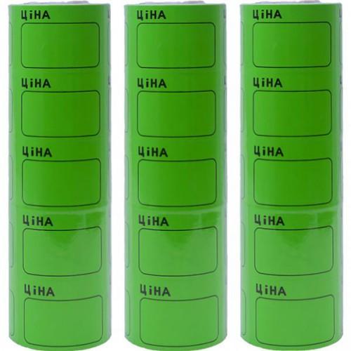 Ценник большой 3,5*5,0см «Ціна» с рамкой, зеленый (100шт)