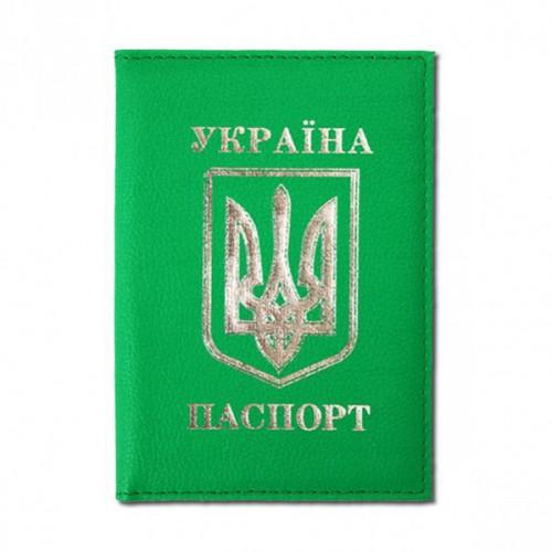"""Обложка для паспорта """"Украина-1"""", кожзам"""