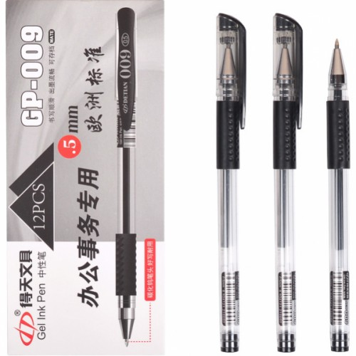 Ручка гелевая 0,5мм, черная