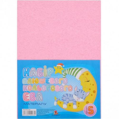 Фоамиран розовый плюшевый А4 21*29,7см, 2мм, 5 листов