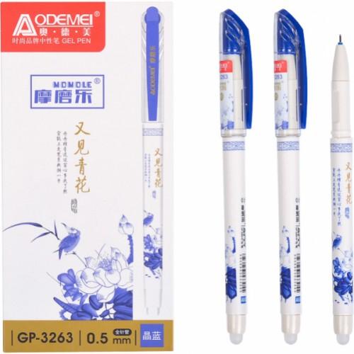"""Ручка гелевая """"пишет-стирает"""", корпус белый с рисунком 0,5мм, синяя"""