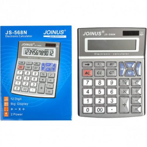 Калькулятор 19,5*14,5см