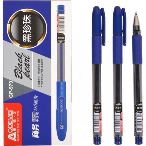 "Ручка гелевая ""Black pearl"" 0,5мм, синяя"