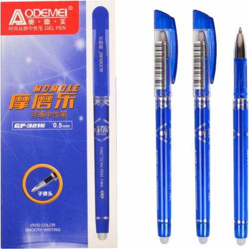 """Ручка гелевая """"пишет-стирает"""", 0,5мм, синяя"""