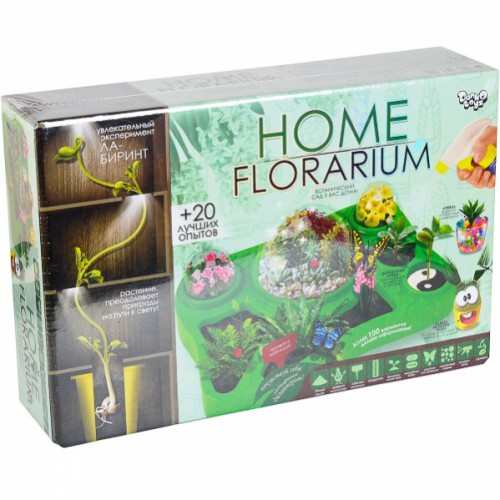 """Набор для выращивания растений """"HOME FLORARIUM"""" 5+"""