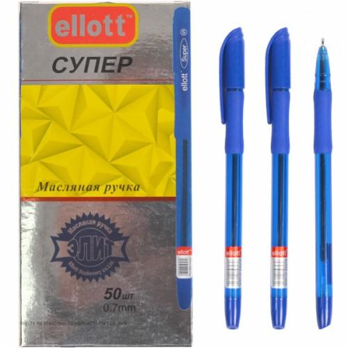 """Ручка масляная шариковая """"Ellot"""" 0,7мм, СИНЯЯ"""