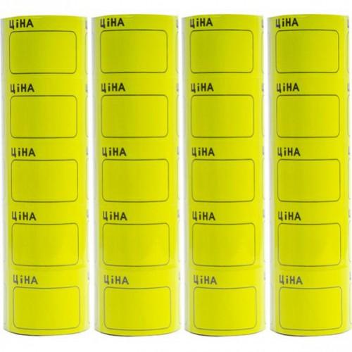 Ценник большой 3,5*5,0см «Ціна» с рамкой, желтый (100шт)