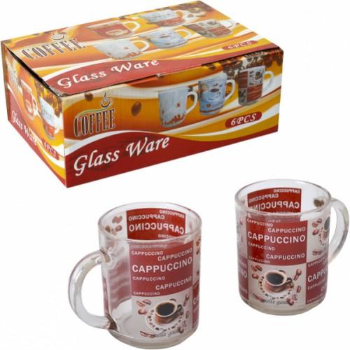 Чашка стекло цветная «Cappuccino» 200мл