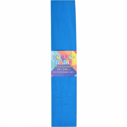 Гофрированная бумага 50*200см, синяя, 20г/м2 100%