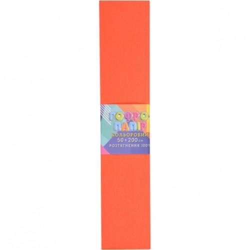 Гофрированная бумага 50*200см, персиковая, 20г/м2 100%