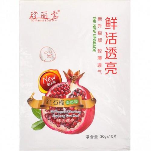 Маска для лица тканевая увлажняющие с экстрактом граната (10масок*30г)
