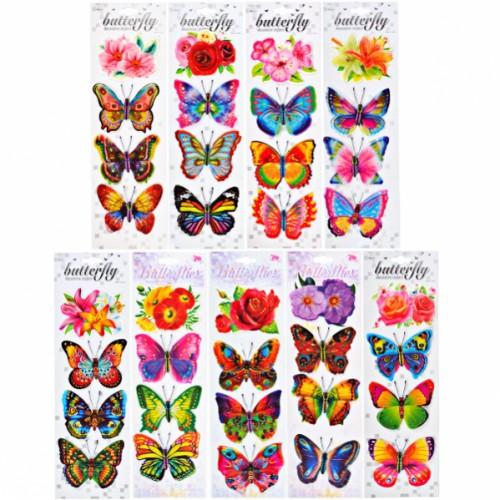 Наклейка Бабочка цветная 10*8см