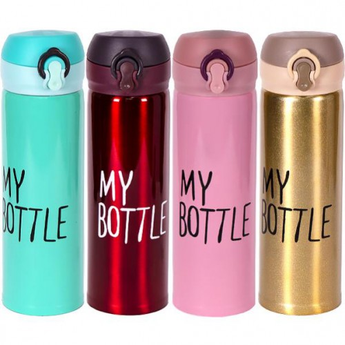 Термос - кружка My bottle 0,5л