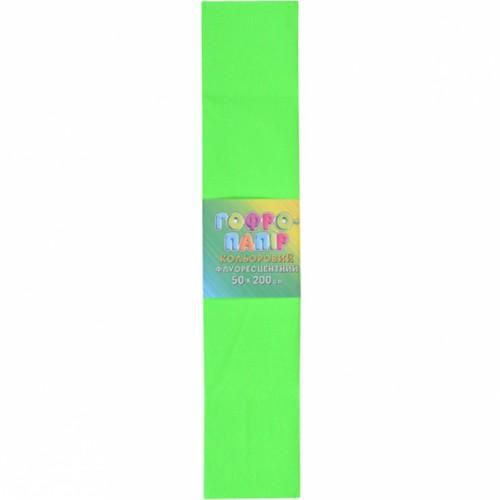 Гофрированная бумага 50*200см, ФЛУОРЕСЦЕНТНАЯ зеленая, 17г/м2 20%