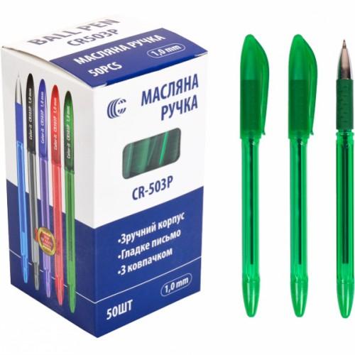 """Ручка шариковая на масляной основе 1мм, зеленая """"С"""""""