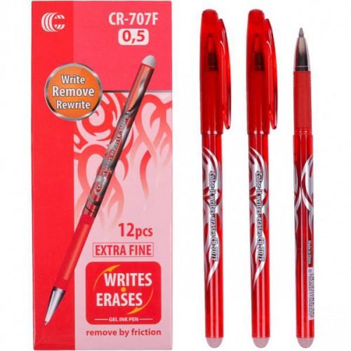 """Ручка гелевая """"пишет-стирает"""" 0,5мм, красная"""
