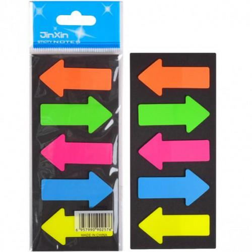 Цветные прямоугольные закладки-липучки в форме стрелы, 5цв*20шт, 4,5*2,3см