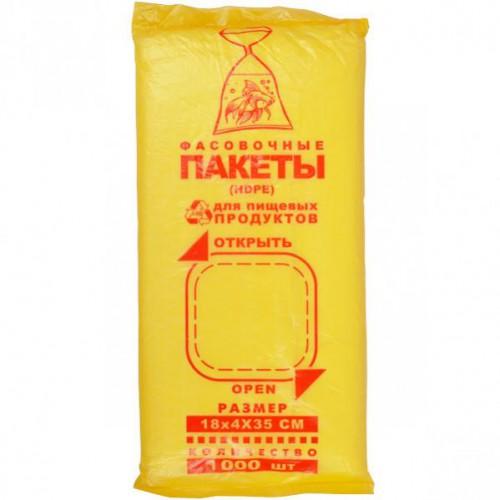 Пакет Фасовка 18*35cм (1000шт)